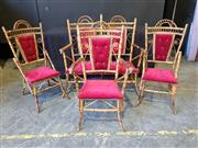Sale 9048 - Lot 1014 - Victorian Tortoiseshell Finish Cane Salon Suite, comprising settee, armchair & two side chairs, upholstered in pink fabric