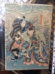 Sale 8771 - Lot 2048 - A Japanese colour woodblock print (laid on board, AF) 37 x 26cm