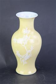 Sale 8802 - Lot 366 - Chinese Yellow Porcelain Vase with Mark to Base (Height: 17cm)