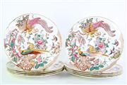 Sale 8844O - Lot 598 - Set Of 10 Old Avesbury Dinner Plates