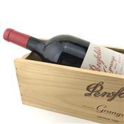 Sale 8875 - Lot 614 - 1x 1998 Penfolds Bin 95 Grange Shiraz, South Australia - 1500ml magnum in timber box