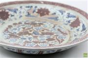 Sale 8594D - Lot 48 - Large Blue And Red Chinese Charger (Dia:47cm)