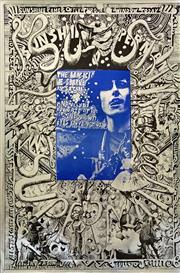 Sale 8643A - Lot 5003 - Martin Sharp (1942 - 2013) - Sunshine Superman, 1967 76 x 51cm