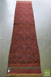 Sale 8371 - Lot 1052 - Persian Balouch Runner (250 x 60cm)