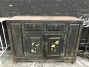 Sale 8787 - Lot 1004 - Chinese Sideboard With Two Doors & Drawers
