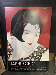 Sale 8924 - Lot 2064 - Taisho Chic: Japan in the 20s & 30s Art Gallery of NSW Exhibition Poster (mounted on board), 183.5 x 122cm