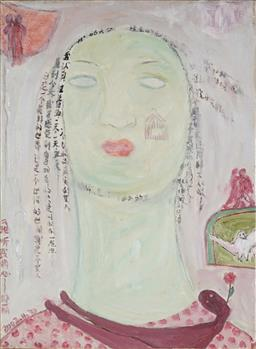 Sale 8929 - Lot 527 - Hao Li (1975 - ) - Portrait of a Woman, 2002 40 x 29.5 cm