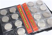 Sale 8694 - Lot 26 - Album of Various Chinese Coins