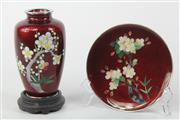 Sale 8581 - Lot 92 - Cloisonne Vase ( H 13cm) with Matching Dish