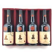 Sale 8804W - Lot 22 - 1x 1979 Wyndham Estate Prime Ministers Series Vintage Port, Series 1 - 4 bottles in timber box