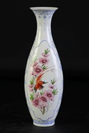 Sale 8997A - Lot 623 - Fine Porcelain Egg Shell Vase Featuring Bird In Tree H: 25cm