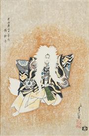 Sale 8537 - Lot 2003 - Sadanobu Hasegawa III (Japanese School) - Kagamijishi (Lion Dance) 38 x 24.5cm