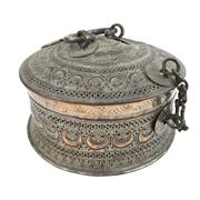 Sale 8699A - Lot 779 - Indian Pierced Copper Food Container, diameter 30cm