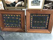 Sale 8695 - Lot 2058 - Sandi Hickey (2 Works): Tribal Style, acrylic on canvas, 82 x 93cm (frame sizes), each signed lower