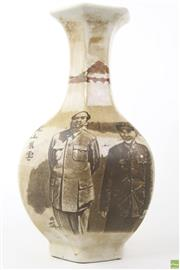 Sale 8594D - Lot 49 - Chinese Revolution Themed Vase Depicting Chairman Mao (H:27cm)