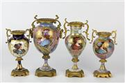 Sale 8403 - Lot 96 - 4 x French Art Nouveau Gilt Metal Vases (loose mounts)
