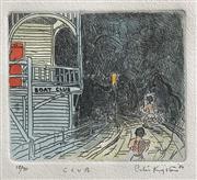 Sale 8607A - Lot 5033 - Peter Kingston (1943 - ) - Club 1988 38 x 28.5cm