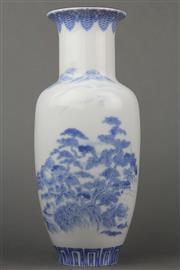 Sale 8654 - Lot 73 - Blue & White Landscape Vase