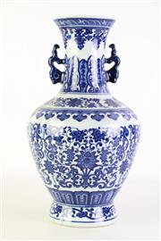 Sale 8890 - Lot 81 - Blue and White Floral Decorative Chinese Vase H:37cm