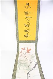 Sale 8840S - Lot 657 - Chinese Scroll featuring Birds and Flowers, L 348cm