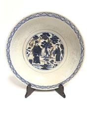 Sale 8739C - Lot 6 - Blue And White Chinese Charger Featuriing Man And Woman Diameter 35cm