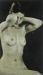 Sale 8976A - Lot 5043 - John Young (1956 -) - Addictive Imagery, 1996 32 x 18 cm (frame: 57 x 42 x 4 cm)