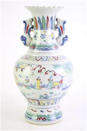 Sale 8840S - Lot 608 - A Chenghua Marked Chinese Doucai Vase (H 40cm)