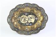 Sale 8749 - Lot 24 - Japanese Meiji Gold Lacquer Silver And Shibayama Tray