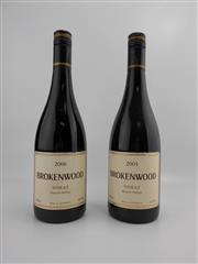 Sale 8519W - Lot 47 - 2x Brokenwood Shiraz, Hunter Valley - 1x 2005, 1x 2006