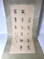Sale 8739C - Lot 20 - Calligraphy Themed Chinese Scroll