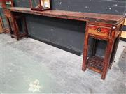 Sale 8672 - Lot 1002 - Oriental Altar Table with Twin Pedestal Base