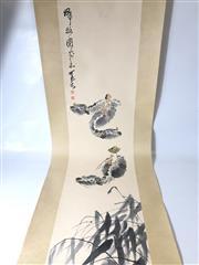 Sale 8739C - Lot 31 - Chinese Scroll Featuring Water Buffalo