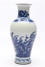 Sale 8694 - Lot 54 - Baluster Shape Blue And White Vase Glaze