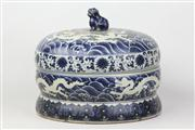 Sale 8473 - Lot 85 - Dragon Motif Chinese Blue And White Ginger Jar With Foo Dog To Lid