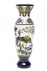 Sale 8719 - Lot 47 - An Unusual Chinese Glass Vase with Fish Motif in the Galle Manor ( H 29cm)