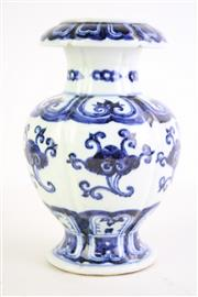 Sale 8840S - Lot 603 - A Blue and White Ming Marked Chinese Vase (H 20cm)