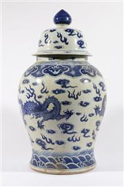 Sale 9015 - Lot 57 - A large chinese blue and white ginger jar with dragon design and character marks to shoulder H:60cm