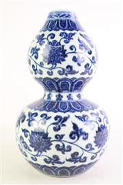 Sale 8840S - Lot 618 - A Gourd Shaped Blue and White Ming Style Vase (H 34cm)