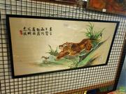 Sale 8640 - Lot 2091 - Framed Chinese Tiger Picture