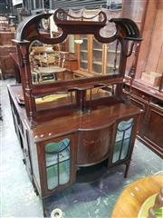 Sale 8559 - Lot 1069 - Edwardian Inlaid Mahogany Sideboard, the high mirror back with open arch top, turned columns & shelf, above a bow front & open shelf...