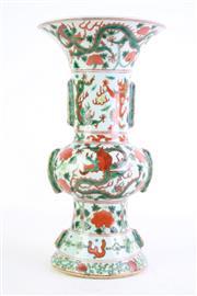 Sale 8840S - Lot 612 - A Famile Verte Chinese Trumpet Vase Featuring Dragon (H 30cm)