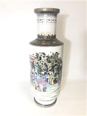 Sale 8747 - Lot 45 - Bangchai Large Vase Featuring Ladies Among Trees H:60cm