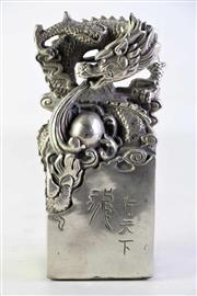 Sale 8935D - Lot 647 - A Large Metal Dragon Themed Seal (H 20cm)