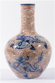 Sale 9010D - Lot 775 - A pink cloud and dragon decorated Chinese vase H:37cm