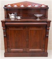 Sale 8550H - Lot 95 - An antique English mahogany cabinet C: 1840, the shelved back on four turnings above an oak lined drawer, with a shelved cupboard en...
