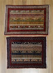 Sale 8576C - Lot 14 - 2 x Afghan Chobi Mats 90cnm x 62cm