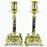Sale 8292 - Lot 76 - Continental Bronze Pair of Gilded Candlesticks