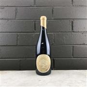 Sale 8970W - Lot 8 - 1x 2019 Gemtree Wines Small Batch Mataro, McLaren Vale - limited to 2000 bottles