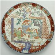 Sale 8387 - Lot 82 - Meiji Imari Charger