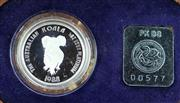 Sale 8679 - Lot 342 - 1988 AUSTRALIAN $50 KOALA SERIES PLATINUM PROOF COIN; 1/2 ounce .995 platinum coin in jarrah case.
